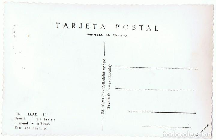 Postales: POSTAL VALLADOLID Nº 52 - Foto 2 - 110021219