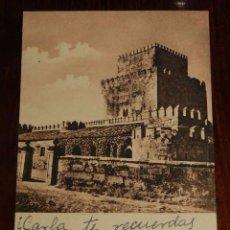 Postales: POSTAL DE CIUDAD RODRIGO, PARADOR NACIONAL DE ENRIQUE II, ED. HAUSER Y MENET, NO CIRCULADA, ESCRITA.. Lote 110109599