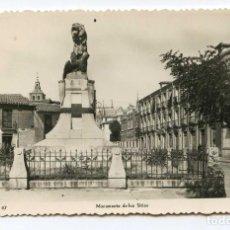 Postales: ASTORGA. 47. MONUMENTO DE LOS SITIOS. EDIC. ARRIBAS. Lote 111423707