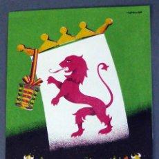 Postales: TARJETA CARTEL LEÓN FERIAS Y FIESTAS DE SAN JUAN Y SAN PEDRO 1951 INCHAURBE DIBUJO. Lote 111583507