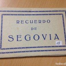 Postales: ANTIGUAS POSTALES RECUERDO DE SEGOVIA SIN EDITOR. Lote 115080623
