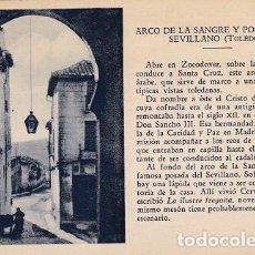 Postales: TOLEDO (CASTILLA Y LEON) ARCO DE LA SANGRE Y PASADA DEL SEVILLANO ED: CAYON (541). Lote 115622183