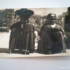 Postales: MUY ANTIGUA POSTAL: LOS GIGANTILLOS. BURGOS.. Lote 116691771