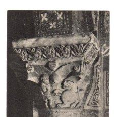 Postales: POSTAL - LEÓN - COLEGIATA DE SAN ISIDRO - CAPITEL EN EL PANTEÓN DE LOS REYES - JOYAS DE ESPAÑA -. Lote 117821819