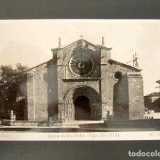 Postales: POSTAL ÁVILA. IGLESIA DE SAN PEDRO. ED. ARRIBAS. REVERSO EN BLANCO. . Lote 118452023