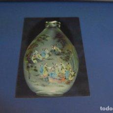 Postales: POSTAL SIN CIRCULAR - VALLADOLID 38 - MUSEO ORIENTAL - BOTELLA CHINA. Lote 118580815