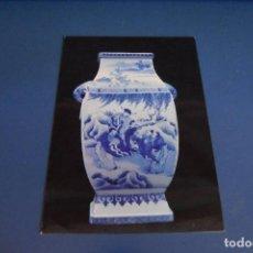 Postales: POSTAL SIN CIRCULAR - VALLADOLID 40 - MUSEO ORIENTAL - ANFORA - EDITA SEVER CUESTA. Lote 118580987