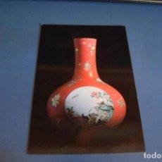 Postales: POSTAL SIN CIRCULAR - VALLADOLID 7 - MUSEO ORIENTAL - ANFORA - EDITA SEVER CUESTA. Lote 118581091