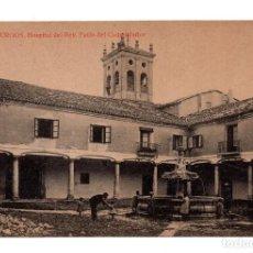 Postais: BURGOS.- HOSPITAL DEL DEL REY. PATIO DEL COMENDADOR. Lote 119236635