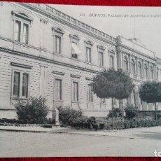 Postales: POSTAL BURGOS Nº 131 PALACIO DE JUSTICIA O AUDIENCIA TERRITORIAL HAUSER MENET CASTILLA LEON PERFECTA. Lote 119910951