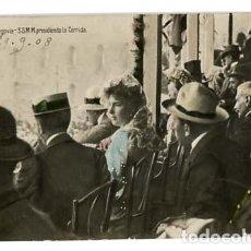 Postales: SEGOVIA SS.MM. LA REINA ( VICTORIA EUGENIA ) PRESIDIENDO LA CORRIDA. POSTAL FOTOGRÁFICA. ED. TG.. Lote 120659643