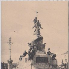 Postales: VALLADOLID - MONUMENTO A COLON. Lote 120771143