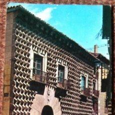 Postales: SEGOVIA - CASA DE LOS PICOS. Lote 121320283