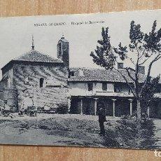 Postales: POSTAL MEDINA DEL CAMPO (VALLADOLID) HOSPITAL DE BARRIENTOS - SIN CIRCULAR. Lote 121524067
