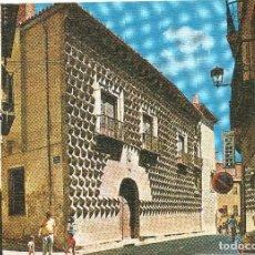 Postales: SEGOVIA -CASA DE LOS PICOS . ED ARRIBAS. Lote 122103811