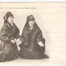 Postales: LEÓN. EN EL CAMARÍN DE LA VIRGEN.FERNÁNEZ Y FERNÁNDEZ LAS NOVEDADES,LLANES EDITOR.. Lote 122135087
