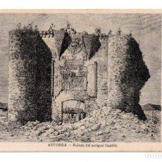 Postales: ASTORGA (LEON).- RUINAS ANTIGUO CASTILLO. Lote 122190443