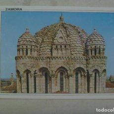 Postales: POSTAL DE ZAMORA : CUPULA DE LA CATEDRAL. Lote 122199435