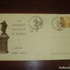 """Postales: ANTIGUA POSTAL """"VII CENTENARIO GUZMAN EL BUENO"""".LEON 1956. MATASELLOS ESPECIAL. S/CIRCULAR. Lote 122366447"""