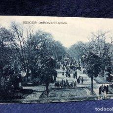 Postales: TARJETA POSTAL BURGOS JARDINES DEL ESPOLÓN NO ESCRITA NI CIRCULADA. Lote 122854247