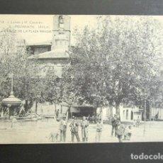 Postales: POSTAL ÁVILA. PIEDRAHITA. DETALLE DE LA PLAZA MAYOR. HAUSER Y MENET. . Lote 123345671