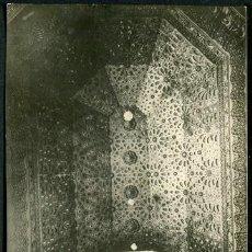 Cartes Postales: POSTAL TORDESILLAS VALLADOLID TECHO IGLESIA REAL MONASTERIO DE SANTA CLARA . CA AÑO 1920. Lote 123360371