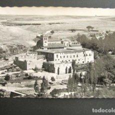 Postales: POSTAL SEGOVIA. VISTA GENERAL DEL CONVENTO DEL PARRAL. . Lote 123365463