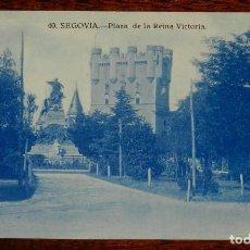 Postales: ANTIGUA POSTAL DE SEGOVIA, PLAZA DE LA REINA VICTORIA, EDICION NUÑO, N. 40, SIN CIRCULAR. Lote 124431595