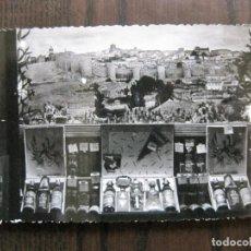 Postales: POSTAL AVILA - FOTOGRAFICA -VER FOTOS-(53.096). Lote 127247303