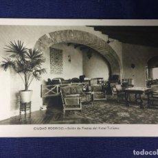 Postales: POSTAL ANTIGUA CIUDAD RODRIGO SALÓN FIESTAS HOTEL TURISMO FOTO PAZOS NO CIRCULADA NI ESCRITA. Lote 127993731