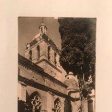 Postales: CIUDAD RODRIGO (SALAMANCA) POSTAL NO.14. CÁTEDRA VENTANALES DEL CLAUSTRO. EDITA: ARRIBAS (H.1950?). Lote 128585174
