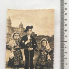 Postales: POSTAL. SALAMANCA. NIÑOS CON INDUMENTARIA TÍPICA. FOTOGRAFO CÁNDIDO ANSADE. H 1940?. Lote 128601722