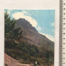 Postales: POSTAL. SANTUARIO DE LA VIRGEN DE LA PEÑA DE FRANCIA. SALAMANCA. SALVADOR BARRUECO. H. 1975?. Lote 128604507