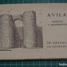 Postales: AVILA ARTISTICO Y MONUMENTAL. CARPETILLA CON 10 POSTALES. Lote 130103511