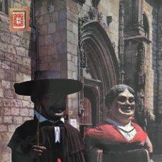 Postales: BURGOS - LOS GIGANTILLOS - AÑOS 60. Lote 130851464