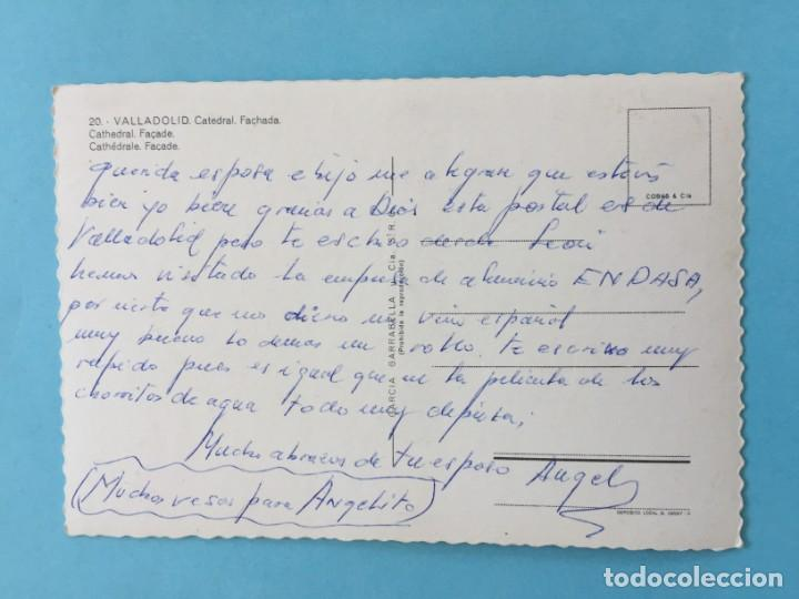 Postales: POSTAL CATEDRAL VALLADOLID _LEY197 - Foto 2 - 131743586