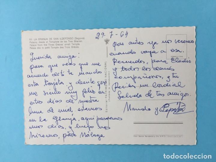 Postales: POSTAL LA GRANJA DE SAN ILDEFONSO SEGOVIA _LEY215 - Foto 2 - 131746998