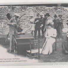 Postales: ALFONSO XIII Y LA REINA VICTORIA EN EL TIRO DE PICHÓN DE SAN ILDEFONSO. SEGOVIA. CASA THOMAS MADRID.. Lote 131914506