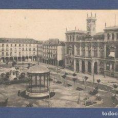 Cartes Postales: TARJETA POSTAL VALLADOLID: PLAZA MAYOR. L.ROISIN - ESCRITA. Lote 132019042