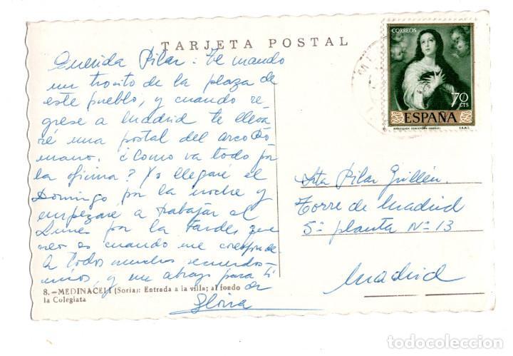 Postales: MEDINACELI. (SORIA).- ENTRADA A LA VILLA. AL FONDO LA COLEGIATA - Foto 2 - 132250650