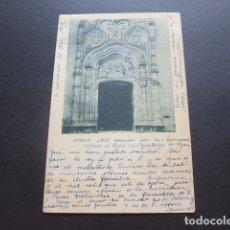 Postales: SEGOVIA PORTADA DE SANTA CRUZ. Lote 132495470