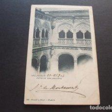 Postales: VALLADOLID PATIO DE SAN GREGORIO. Lote 132519986