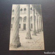 Postales: VALLADOLID PATIO DE SAN GREGORIO. Lote 132520754