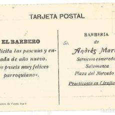 Postales: EL BARBERO BARBERIA DE ANDRES MARTIN SALAMANCA PATIO DEL INSTITUTO ANTIGUA POSTAL LIBRERIA CUESTA . Lote 133334370