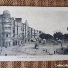 Postales: VALLADOLID. AVENIDA DEL GENERALISIMO FRANCO. ARRIBAS.. Lote 134106406