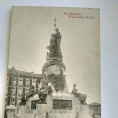 Postales: POSTAL VALLADOLID, MONUMENTO A COLÓN.. Lote 134228219