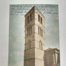 Postales: POSTAL VALLADOLID, TORRE DE SAN MARTÍN, 1911.. Lote 134233446