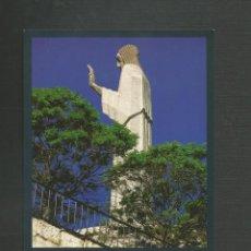 Postales: POSTAL SIN CIRCULAR - PALENCIA - CRISTO DEL OTERO - EDITA TURISMO PALENCIA. Lote 134311258