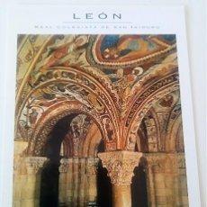 Postales: POSTAL PANTEÓN DE LOS REYES. REAL COLEGIATA DE SAN ISIDORO DE LEÓN. AÑO 2002. Lote 134315190