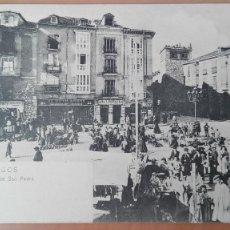 Postales: POSTAL BURGOS Nº 16 FERIA DE SAN PEDRO EDIC A.V. PLAZA PRIM MERCADO AGRICOLA PERFECTA CONSERV RARA!!. Lote 134500494